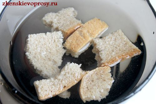 замочить хлеб