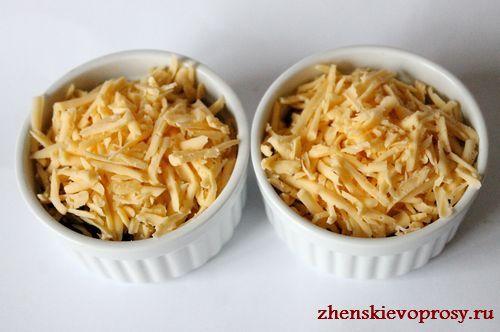 посыпать жульен сыром