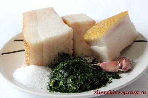 ингредиенты для засолки сала с чесноком и укропом