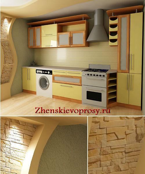 частичная облицовка стены камнем в кухне