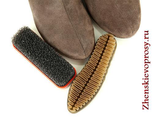 Как почистить замшу, замшевую обувь?