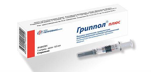 privivka-ot-grippa-2