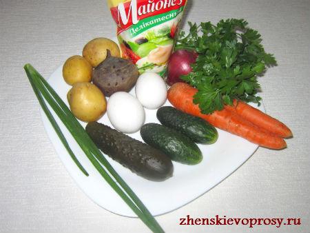 """ингредиенты для салата """"Змея"""""""