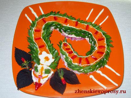 салат на Новый год змеи фото