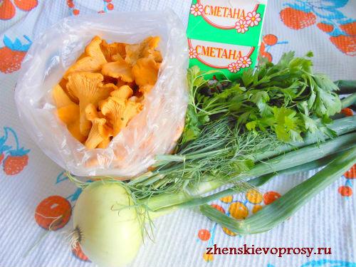 ингредиенты для приготовления лисичек