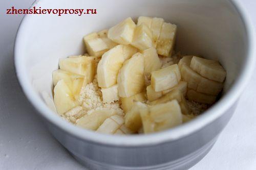 разложить бананы по формочкам