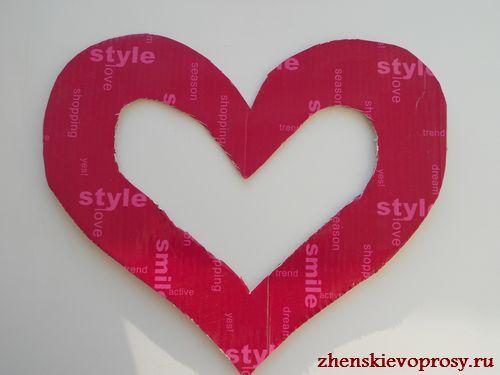 сердце из картона