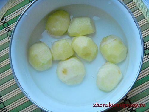 отварить яблоки