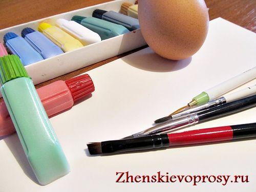 материалы для росписи яйца