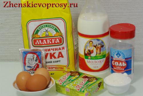 kurnik-1