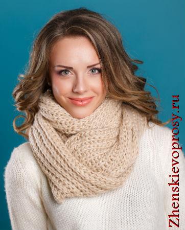 шарф-хомут в деловом стиле