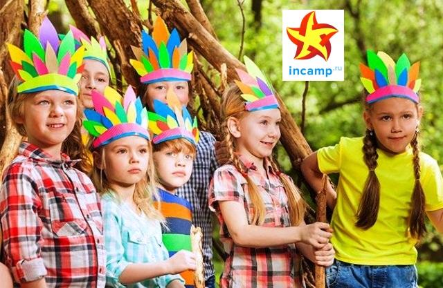 оздоровительный детский лагерь